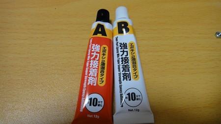 amp04.jpg