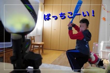 batting3.JPG