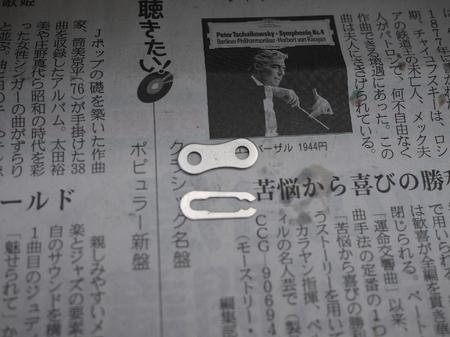chain06.jpg