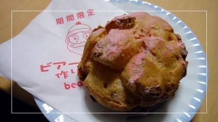 ichigoshu.JPG