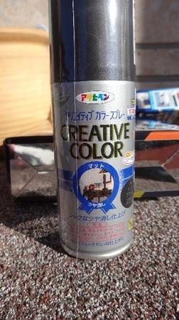 spray04.jpg