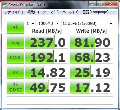 crystaldiskmark2.jpg
