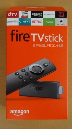 firestv02.jpg