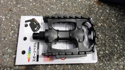 pedal02.jpg