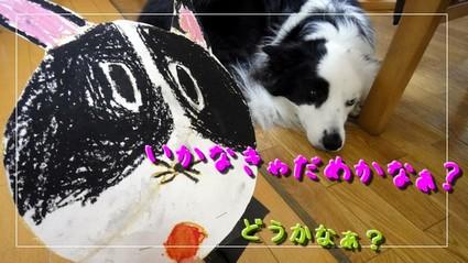 yobou2.JPG