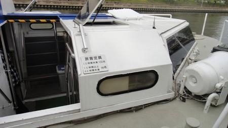 yosimoto05.jpg